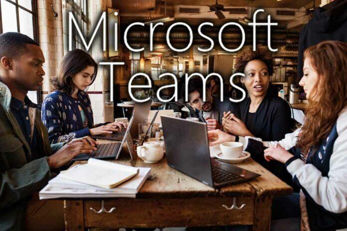 1088_MicrosoftTeams