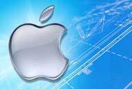 Apple acquisition