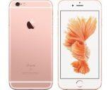 iPhone 6s B