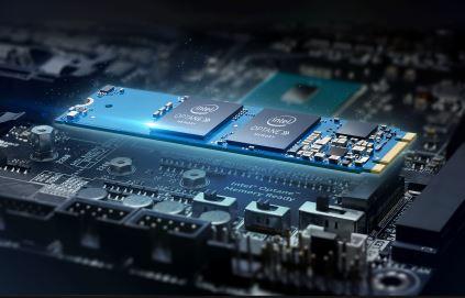 Aerospike.Intel
