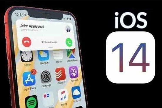 Apple.iOS14-2