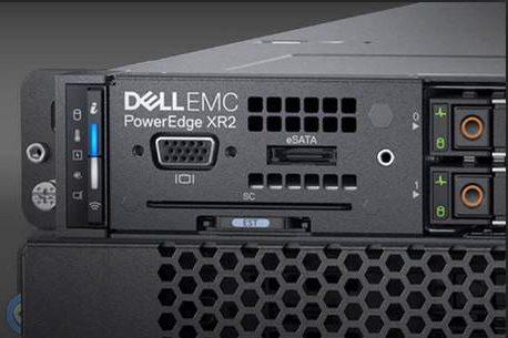 Dell.EMC.edge