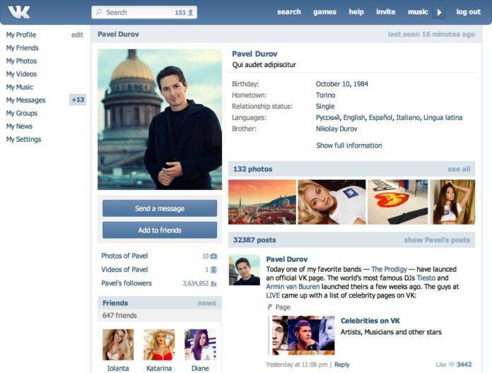 Facebook.russian