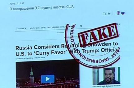 Fake.news