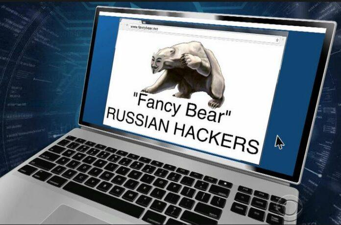 FancyBear.hackers