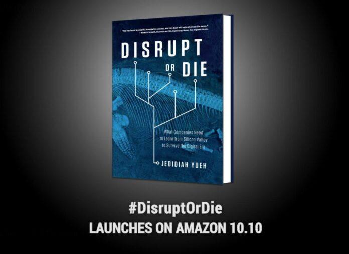 Disrupt.or.Die.book