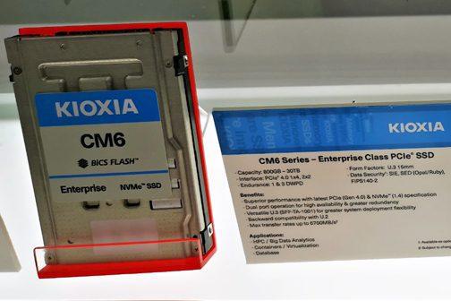 KIOXIA.PCIe.4.0.disk