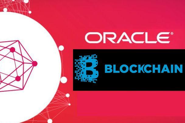 Oracle.blockchain2