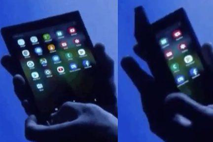 Samsung.Flex.open.close