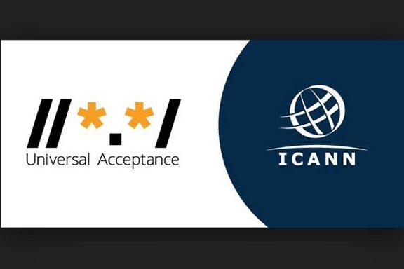 UA.ICANN