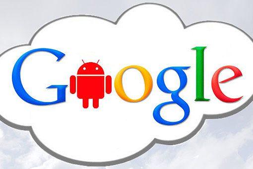 one big google cloud