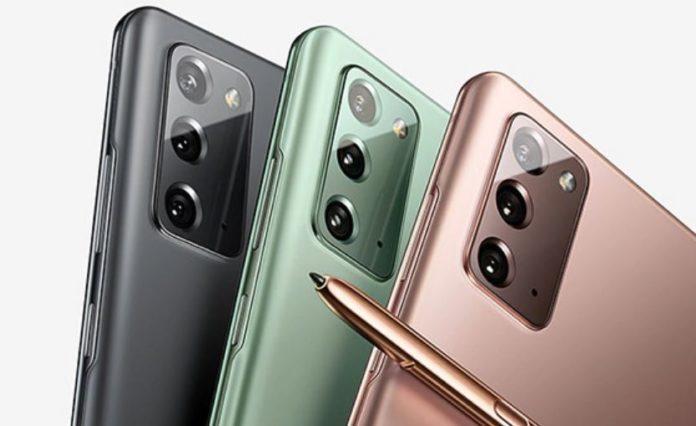 Samsung.Galaxy.Note20 Ultra 5G